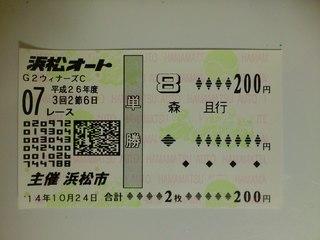 20141223223723DSC_0001.JPG